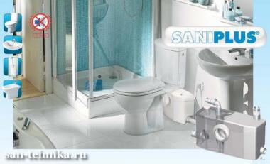 SFA Saniplus Silence
