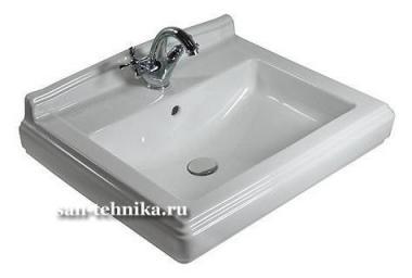 Villeroy-Boch Hommage Plus 7101 75 R1